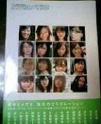 買ってしまったこんな本。