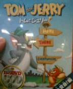 トムとジェリー。