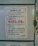 051115_0819.jpg